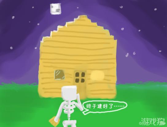 《我的世界》mc涂鸦第一期小黑造房子