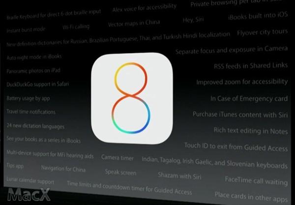 iOS 8更多辅助新功能揭秘