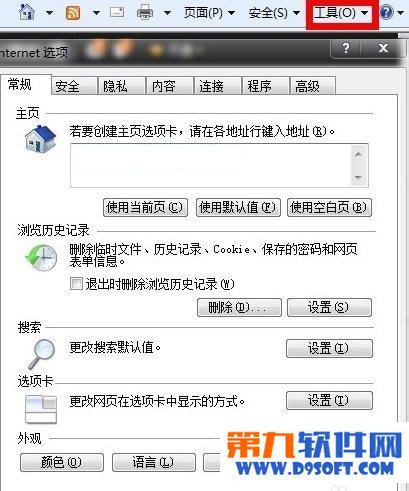 QQ空间相册密码怎么破解 QQ空间加密相册破解