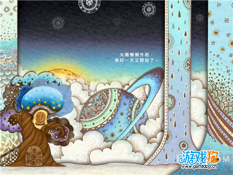 莫比蓝星游戏操作玩法