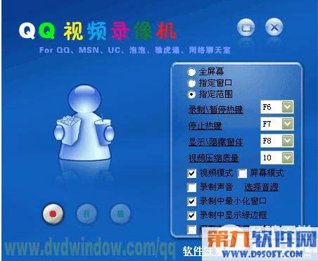 QQ视频录像怎么使用