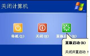 QQ无法正常启动怎么办