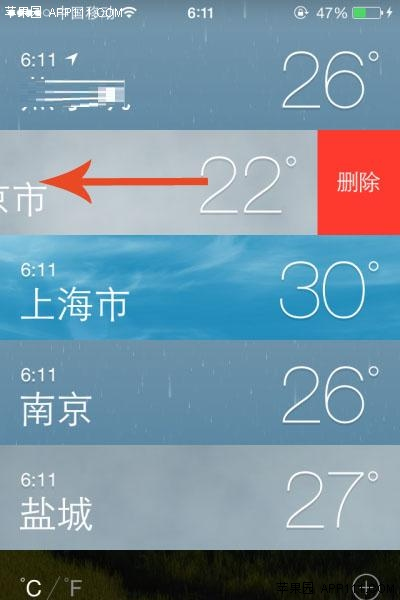 iPhone天气增加删除城市设置方法