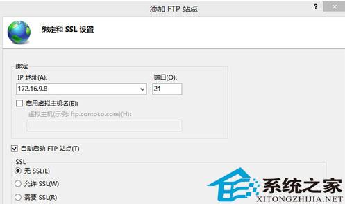 Win8搭建FTP服务器的妙招