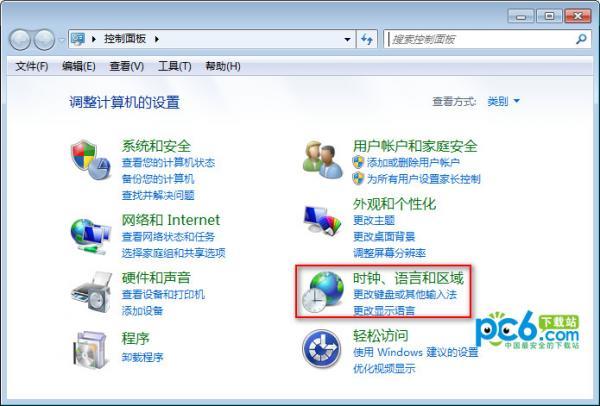 360浏览器不能切换输入法怎么办