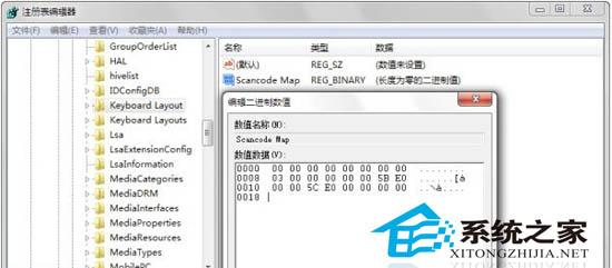 Win8系统如何禁用Windows徽标键