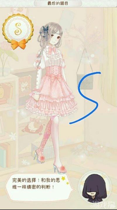 《暖暖环游世界》蔷薇树下的梦温馨穿法