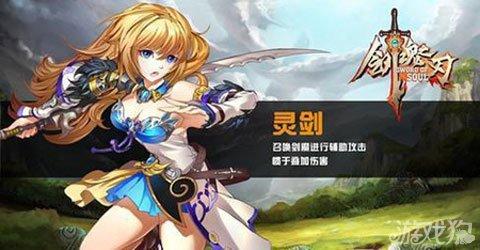 《剑魂之刃》红莲剑初期搭配详解