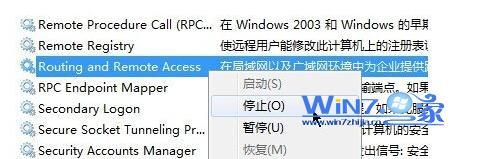 Win7无线网图标显示未连接但可以上网怎么办