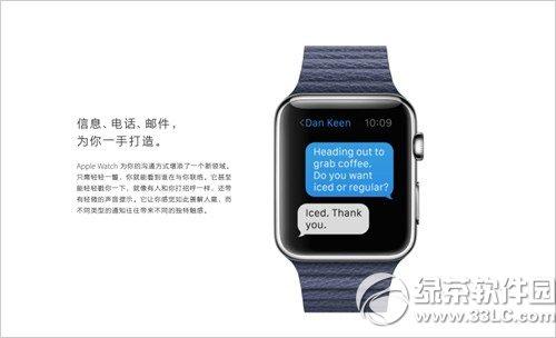 Apple watch能打电话吗  Apple watch 打电话方法