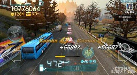 《天天飞车》6种最快车速车型推荐