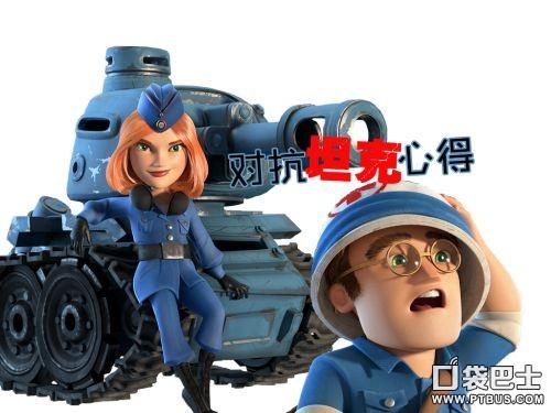 《海岛奇兵》经验心得  防御坦克流攻略