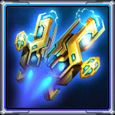 《雷霆战机》高能电浆炮