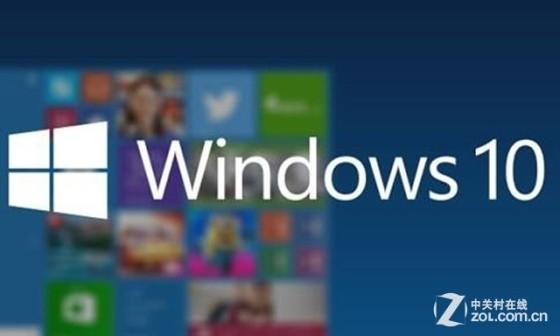 微软Windows Insider将快速提供新功能
