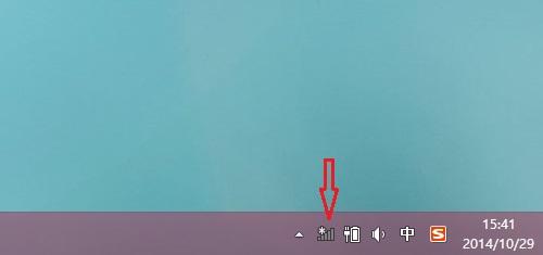 Win8.1怎么连接隐藏SSID网络 避免蹭网