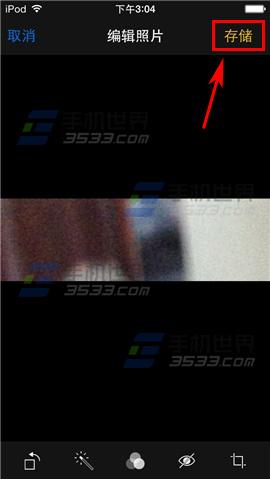 iPhone6Plus隐藏照片方法