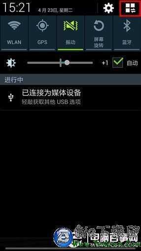 三星S4手机即时译功能怎么用