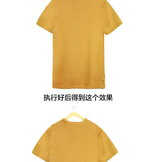 Ps教程:电商服装T恤的后期处理