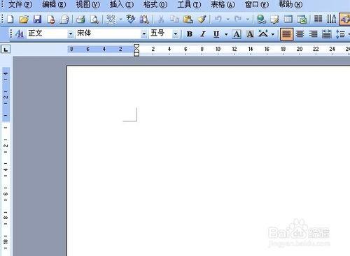 word文件无法打开怎么办