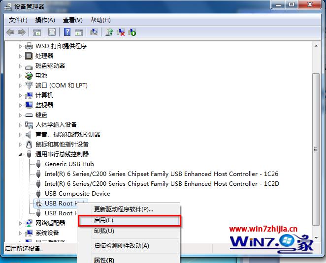 win7系统重装之后检测不到u盘如何解决