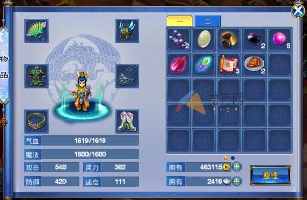 《神武》手游敏龙宫加点级宝石搭配攻略