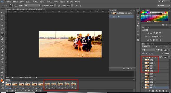 PS用蒙版制作微动作GIF帧动画的方法