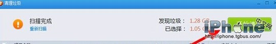 iPhone6 Plus缓存怎么清除教程