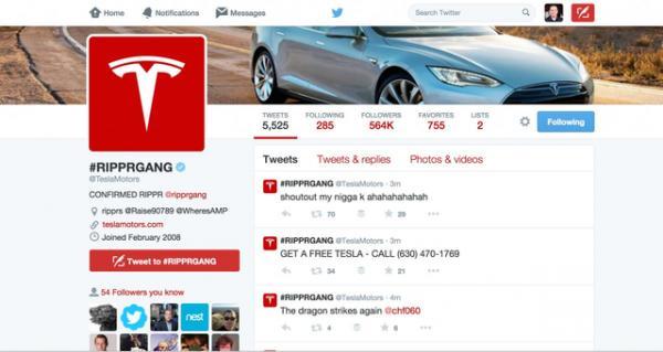 特斯拉官方Twitter帐号遭遇黑客攻击