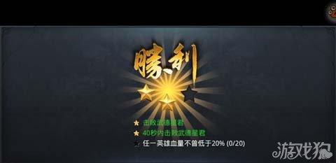 《乱斗西游》新版本21-6关卡如何通关