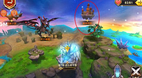 《天天传奇》星座狩猎玩法攻略
