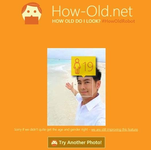 微软测颜龄的APP在哪里可以下载?
