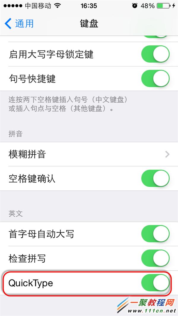 iphone6 QuickType联想输入功能如何用