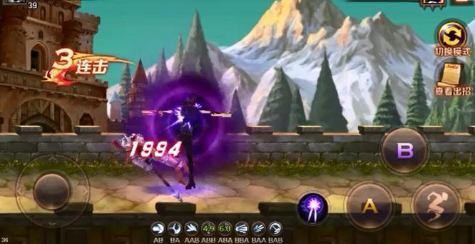 《魔龙与勇士》荆棘女王贝法娜技能分析