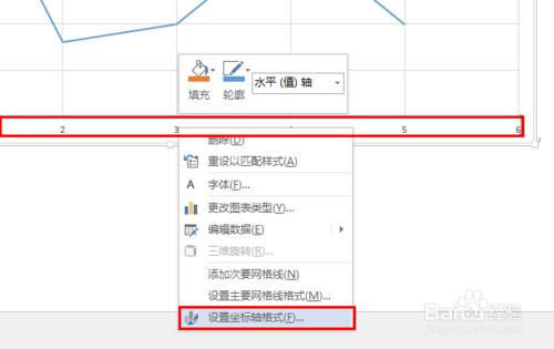 word怎么画虚线/画折线图/画曲线图