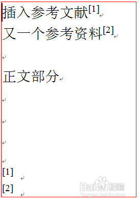word参考文献标注怎么标注