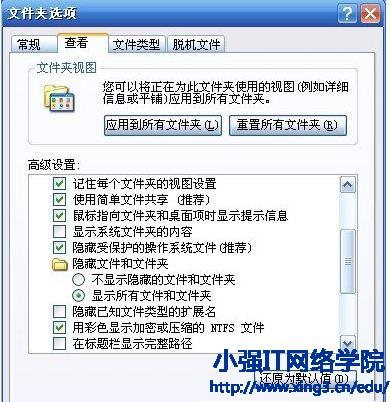 cad自动保存的文件目录在哪里