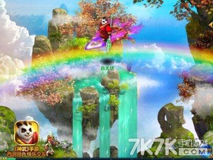 《神武》手游新版仙石战场活动调整攻略