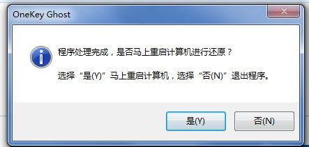 如何安装xp系统 xp系统怎么安装