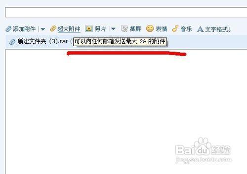 qq邮箱附件下载不了怎么办