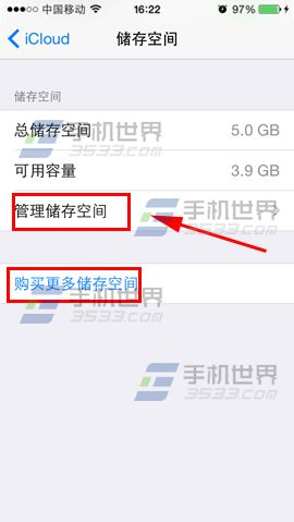 iPhone6提示not enough storage什么意思