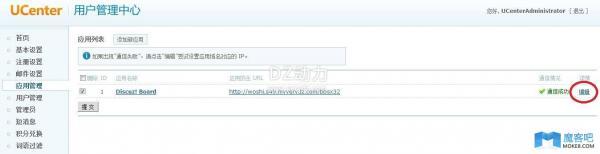 discuz网页模板使用新域名后,论坛头像显示不出来怎么办