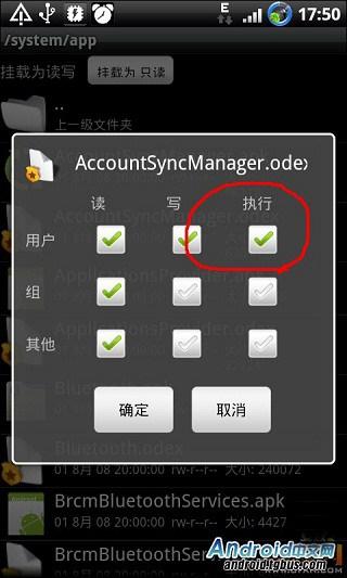 re管理器怎么打开 re管理器图文使用教程