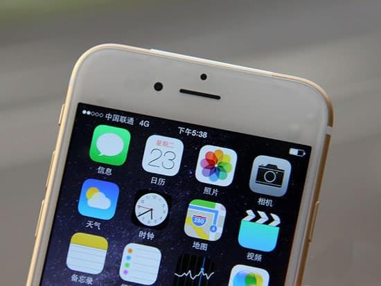 iPhone6信号不好怎么办 iPhone6信号差解决方法