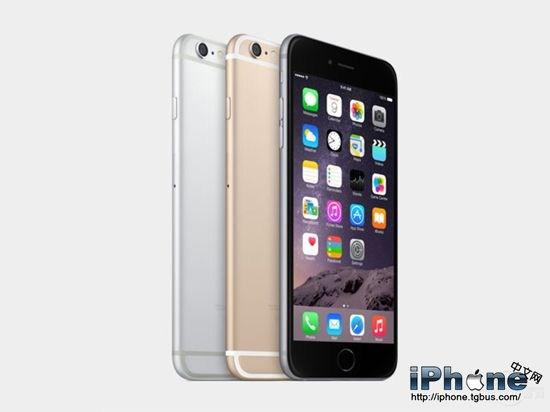 iPhone6怎么节约流量 iPhone6省流量技巧分享