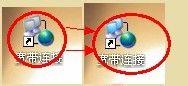 360浏览器打不开网页 qq上不去 什么情况