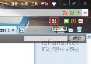 360浏览器可以截图吗 怎么截图