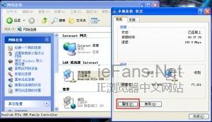 360浏览器怎么取消自动更新和自动安装