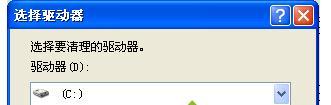 win7系统整理磁盘碎片显示错误如何解决