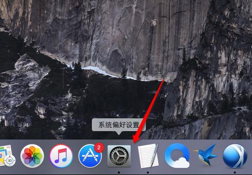 Mac电脑如何更换用户头像