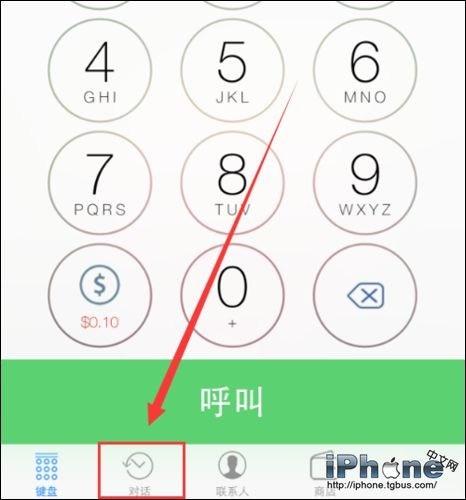 iPhone打电话时怎么录音